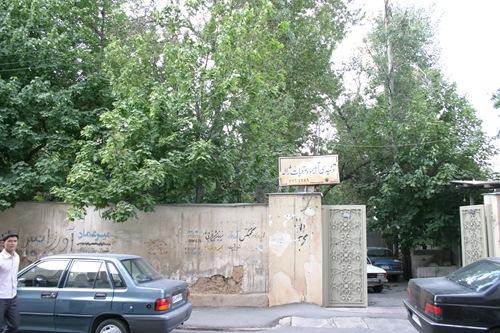 شیراز - خرداد 87 086