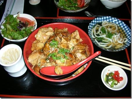 teriyaki chicken with mini udon teishoku