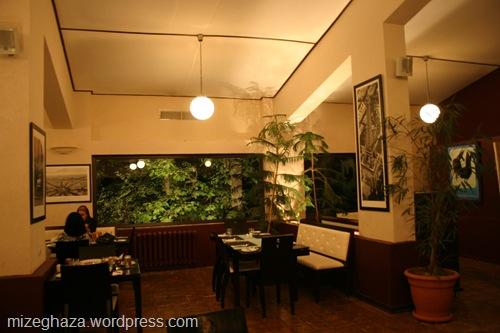 رستوران شومینه مجموعه باغ بهشت