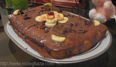 roshd_cake
