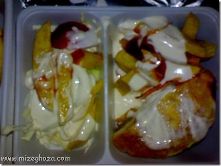 پیتزا همبرگر ترنج