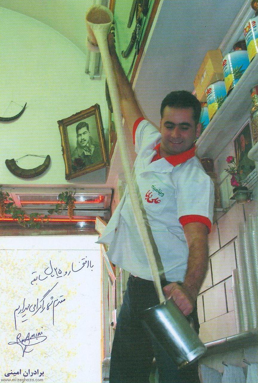 روش کار علی بابا