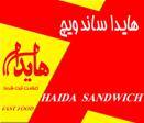 لوگوی هایدا